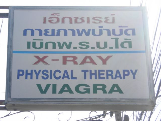 therapy on offer