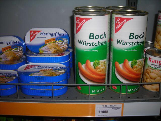 Gut und Günstig, supermarket in UB