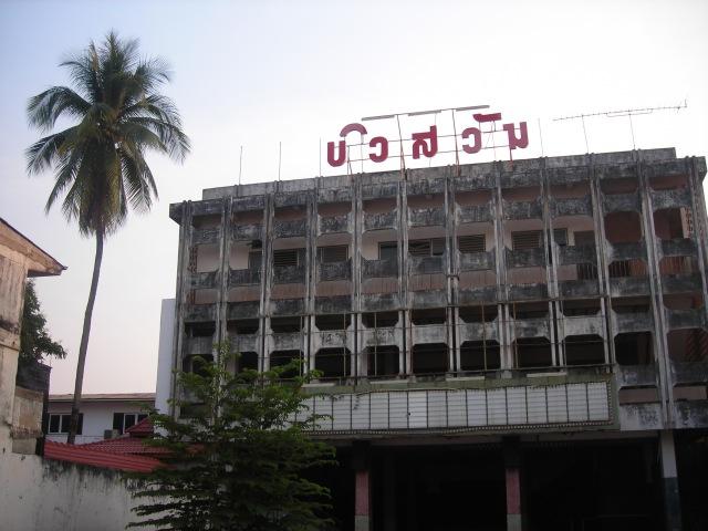 das hab ich noch in meinem Archiv gefunden, Vientiane, als ich vor drei Wochen mal wieder in Vientiane war, war es verschwunden...aber etwas neues entsteht!