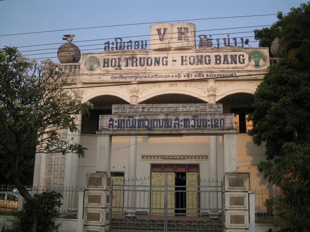 ...vietnamesisch beeinflusster Bau in Südlao