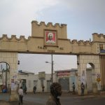 Harar Gate - the maingate