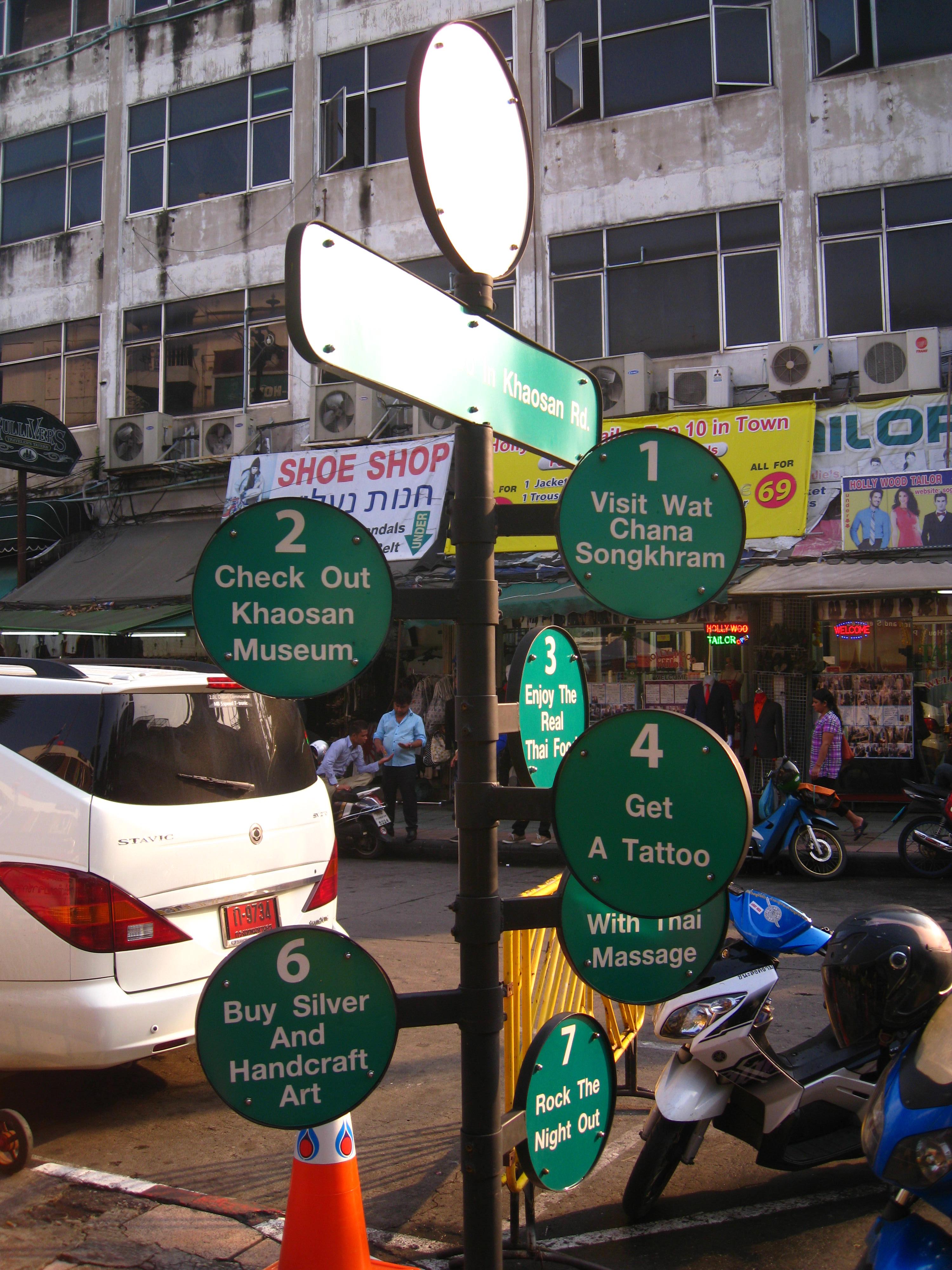 Khao San Road 11.2015